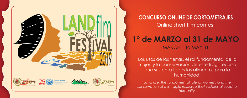 Land Film Festival #2019WDCD